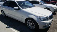 Prestige Car Inspection